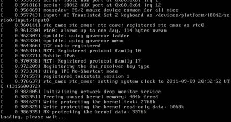 Startender Systemkern (Version 3.0.0) in Debian
