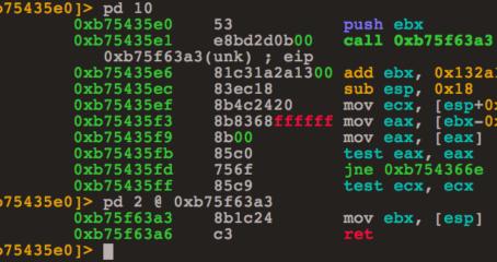 Teil einer Analyse einer Sicherheitslücke in GnuTLS